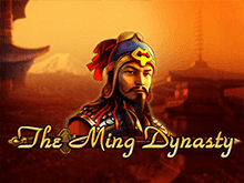 The Ming Dynasty - играйте на деньги в Вулкане